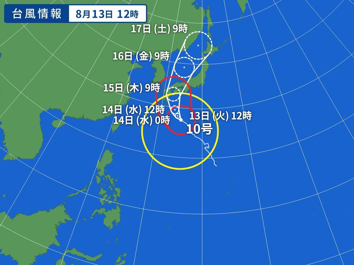 台風10号に伴う休園対応に関して